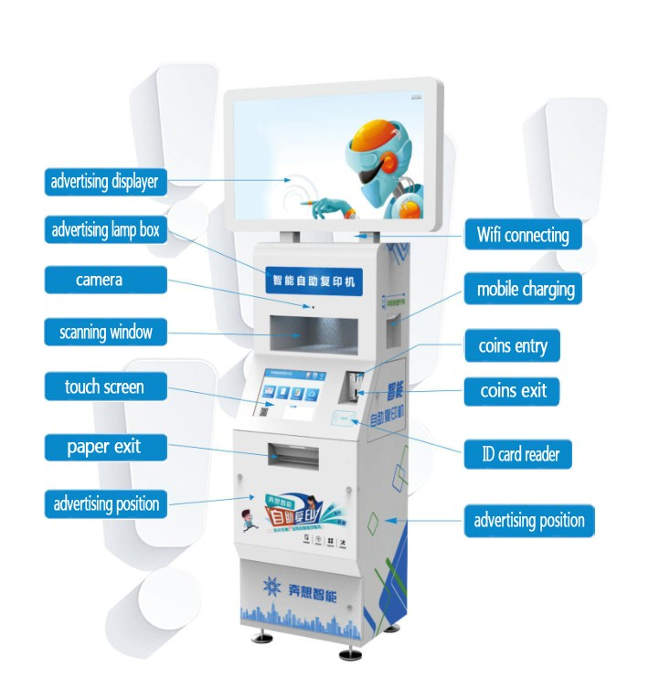 High quality made in China self-service print and copy kiosk-Guangzhou PANZHONG Intelligence Technology Co., Ltd.