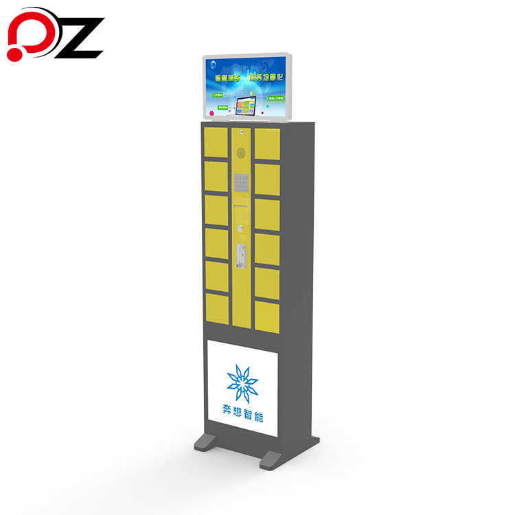 Outdoor Charging Station -Guangzhou PANZHONG Intelligence Technology Co., Ltd.