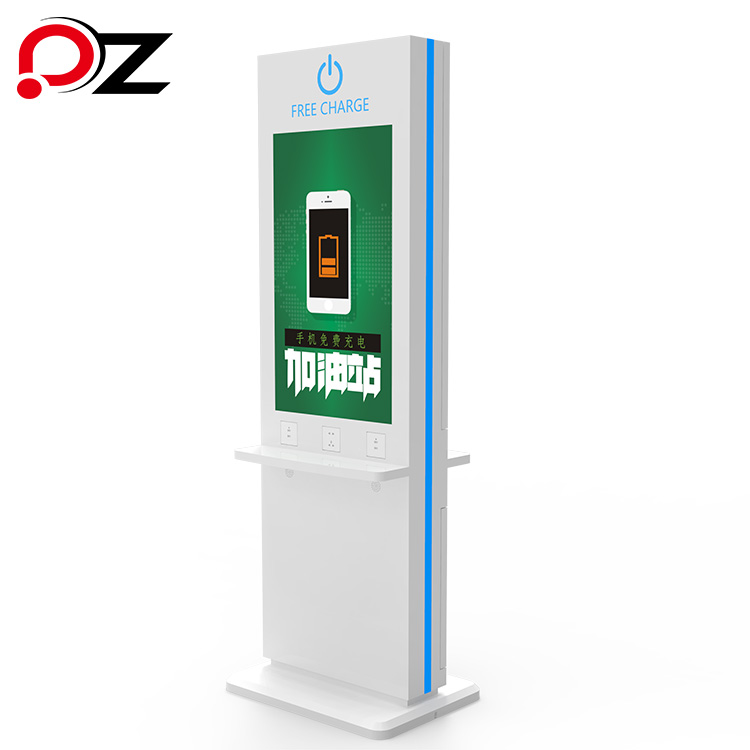 43 inches Airport Advertising Charging Station in Public Cell Phone-Guangzhou PANZHONG Intelligence Technology Co., Ltd.