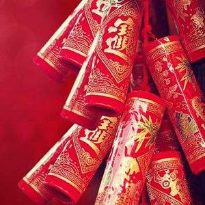 2018年春节放假公告-广州磐众智能科技有限公司