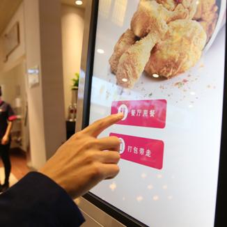 """""""智能点餐机""""普及热潮-广州磐众智能科技有限公司"""