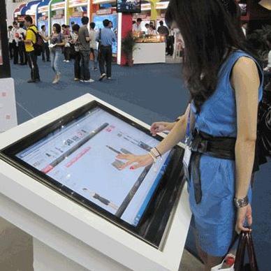 多媒体教学一体机使用环境要求-广州磐众智能科技有限公司