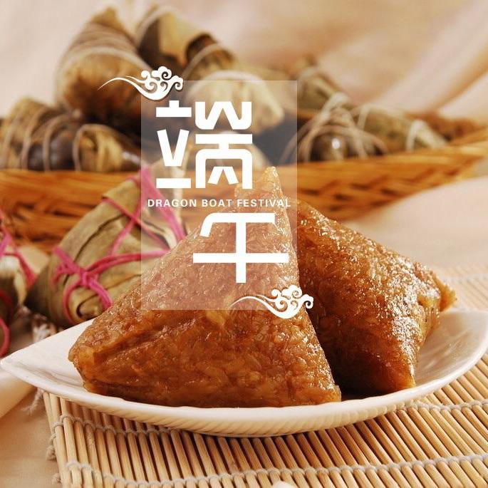 2018年端午节放假时间公告-广州磐众智能科技有限公司