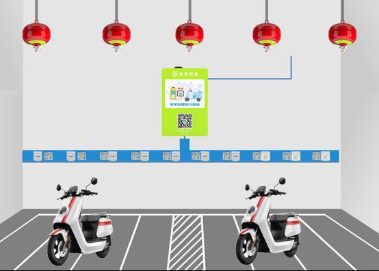 电瓶车安全充电指南-广州磐众智能科技有限公司