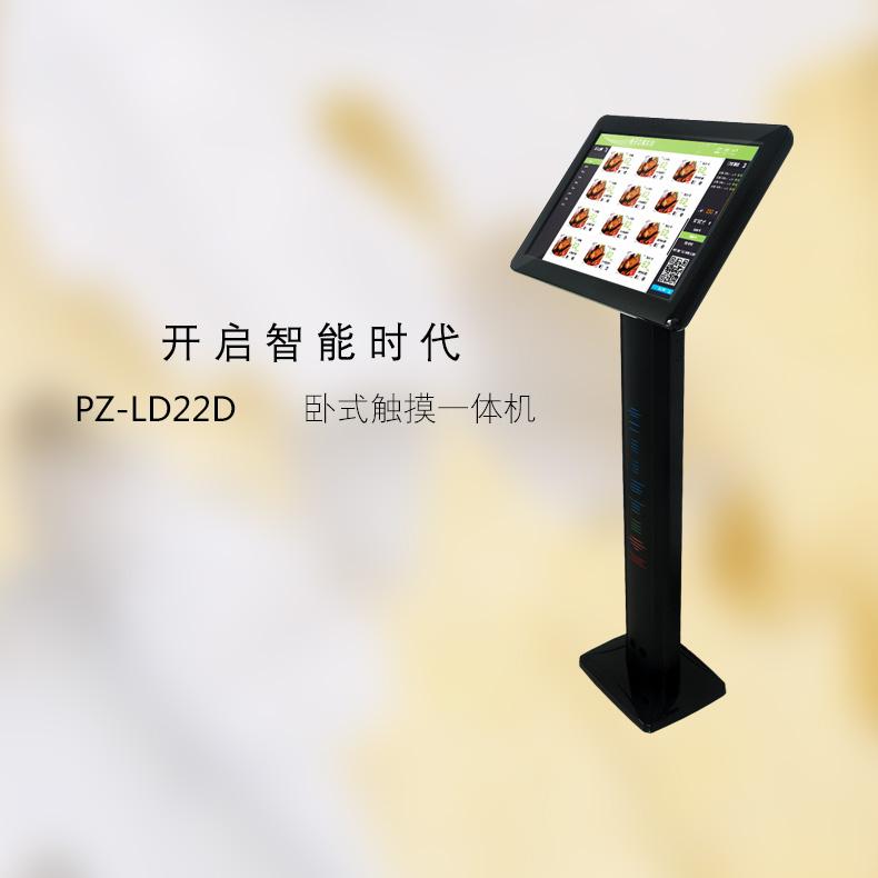 22寸壁挂式触控一体机 PZ-LD22D-2016-广州磐众智能科技有限公司