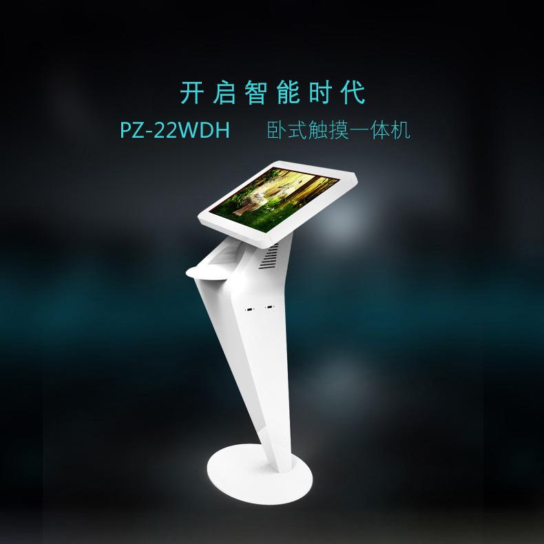 22寸壁挂式触控一体机 PZ-22WDH-2016-广州磐众智能科技有限公司