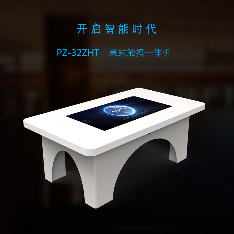 桌式32寸触摸一体机 PZ-32ZHT-2015-广州磐众智能科技有限公司