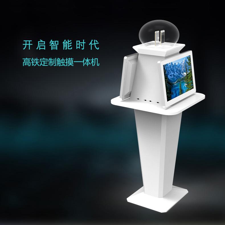 高铁订制双屏机2-2015-广州磐众智能科技有限公司