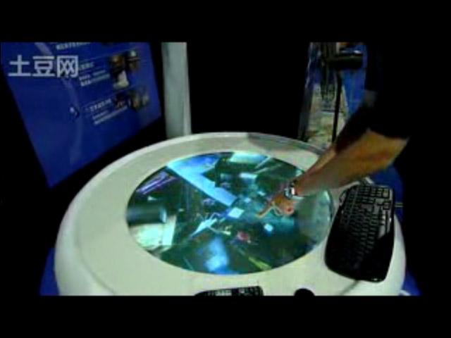 圆形触摸展示台-广州磐众智能科技有限公司