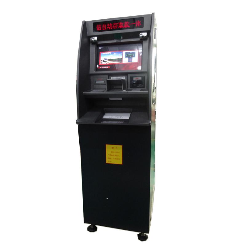 自助存取款一体机/智能自助存取款机/一体机-广州磐众智能科技有限公司