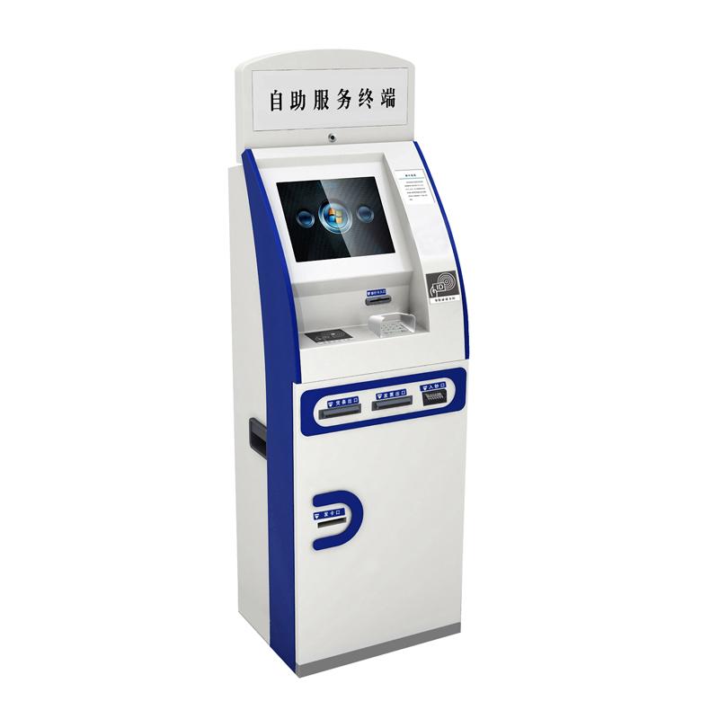 自助办卡机/自助取卡机/智能自助刷卡一体机/自助打印机/一体机-广州磐众智能科技有限公司