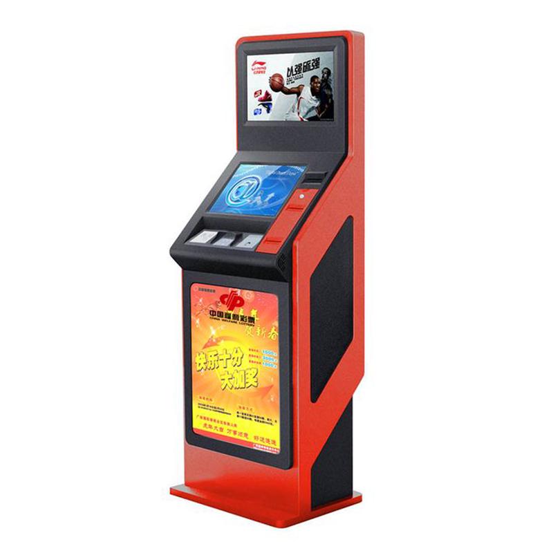 双屏自助一体机设备/智能服务终端-广州磐众智能科技有限公司