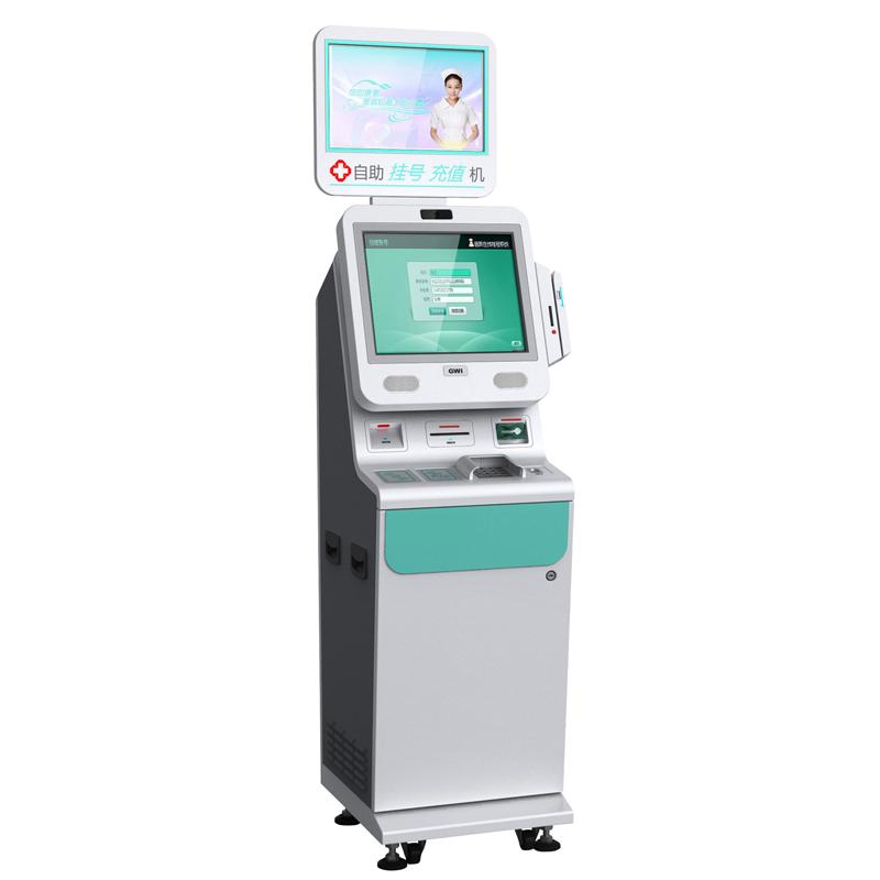 双屏自助移动一体机/自助挂号充值机-广州磐众智能科技有限公司