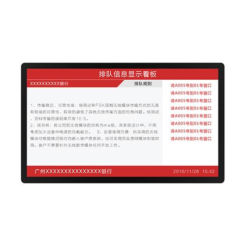 65寸排队叫号机信息看板PZ-22BE-广州磐众智能科技有限公司
