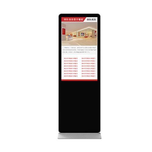 42寸排队叫号机信息看板PZ-42LE-广州磐众智能科技有限公司