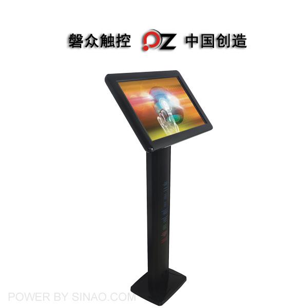 环保型22寸立式触摸一体机-广州磐众智能科技有限公司