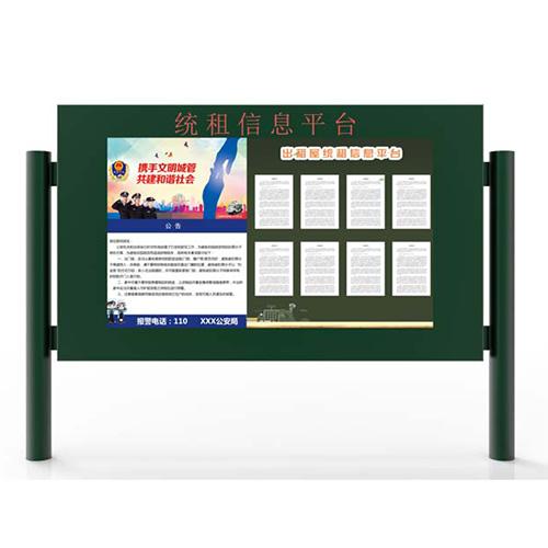 B户外P5全彩1.92米X1.12米立式-广州磐众智能科技有限公司