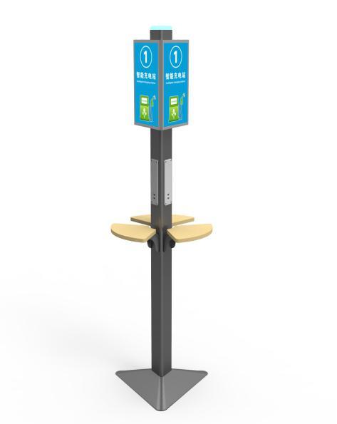 手机充电桩-广州磐众智能科技有限公司