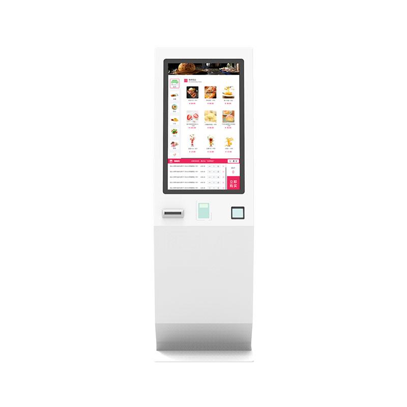 32寸立式点餐机-广州磐众智能科技有限公司