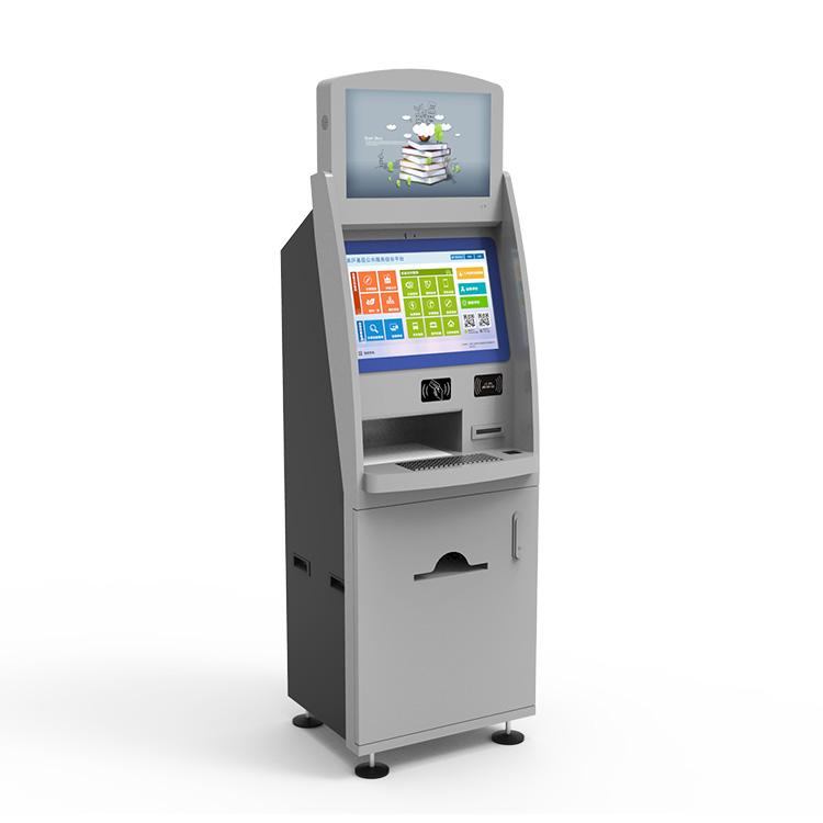 智慧政务|服务中心|ATM政务机|十年专业研发生产!-广州磐众智能科技有限公司
