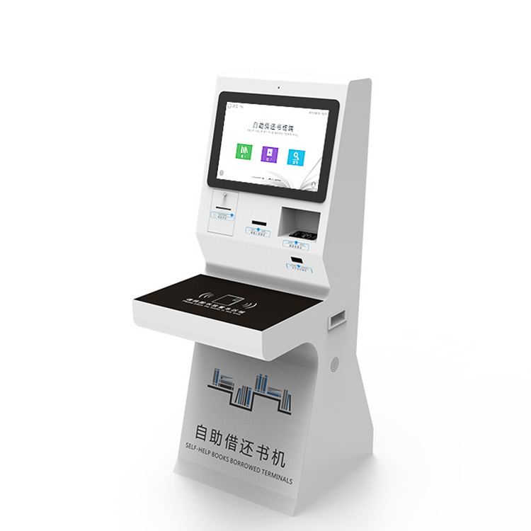 智能自助借还书终端-广州磐众智能科技有限公司