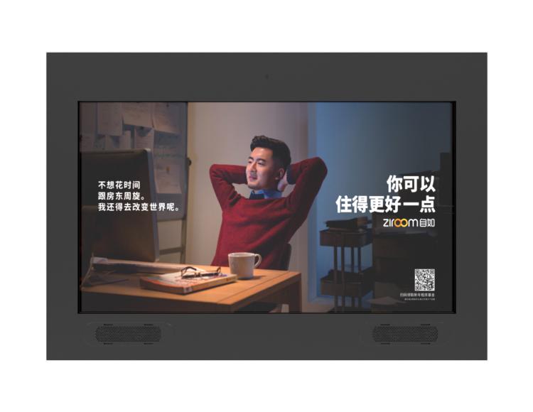 磐众43寸户外防水广告机-广州磐众智能科技有限公司