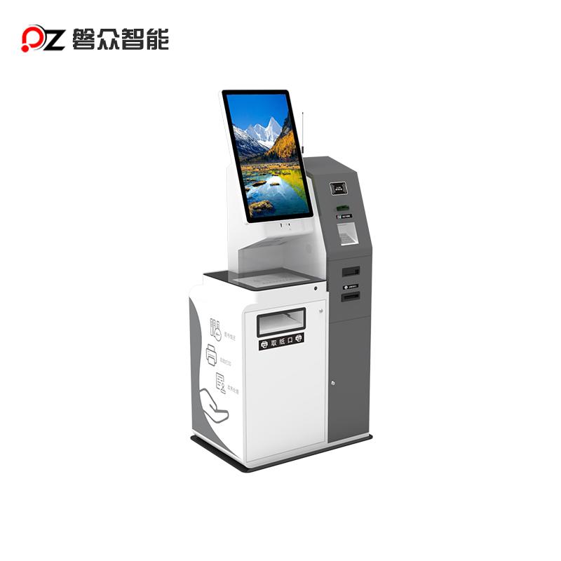 多功能产品导购一体机-广州磐众智能科技有限公司