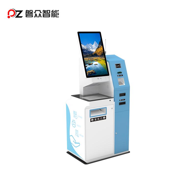 多功能自助借还书机-广州磐众智能科技有限公司