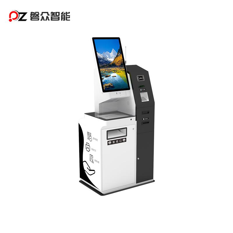 智能医院自助办理一体机-广州磐众智能科技有限公司