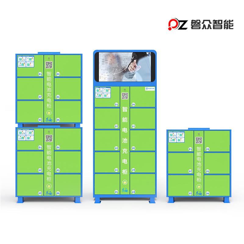 电瓶车智能防火电池充电设备-广州磐众智能科技有限公司