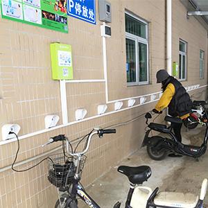 电瓶车智能充电桩-广州磐众智能科技有限公司