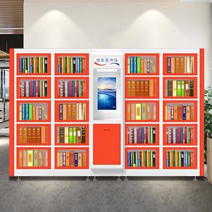双柜-24小时无人智能微型图书借阅设备-广州磐众智能科技有限公司