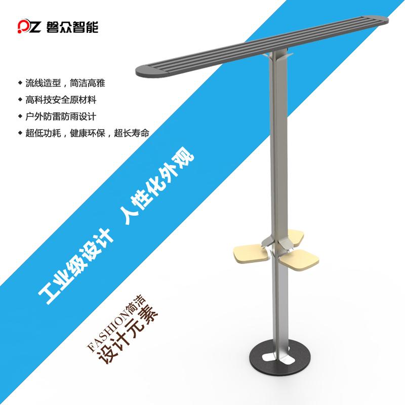 太阳能手机充电站、自助加油站-广州磐众智能科技有限公司