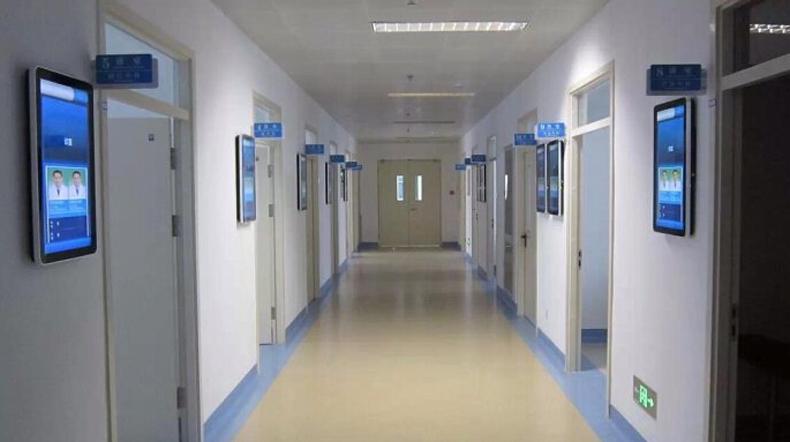 医院信息展示方案-广州磐众智能科技有限公司