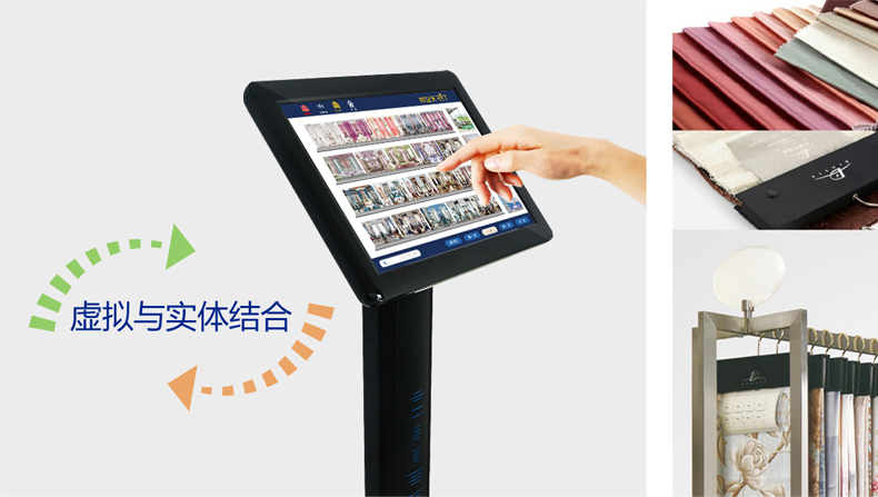 布艺产品触摸展示-广州磐众智能科技有限公司
