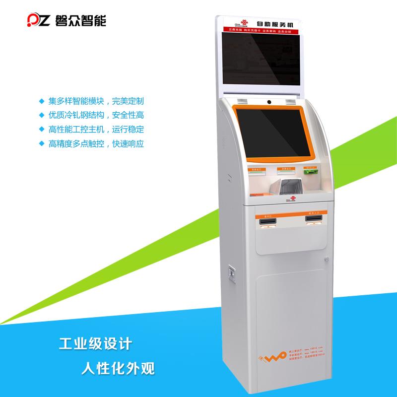 自助服务智能一体机/触摸查询一体机-广州磐众智能科技有限公司