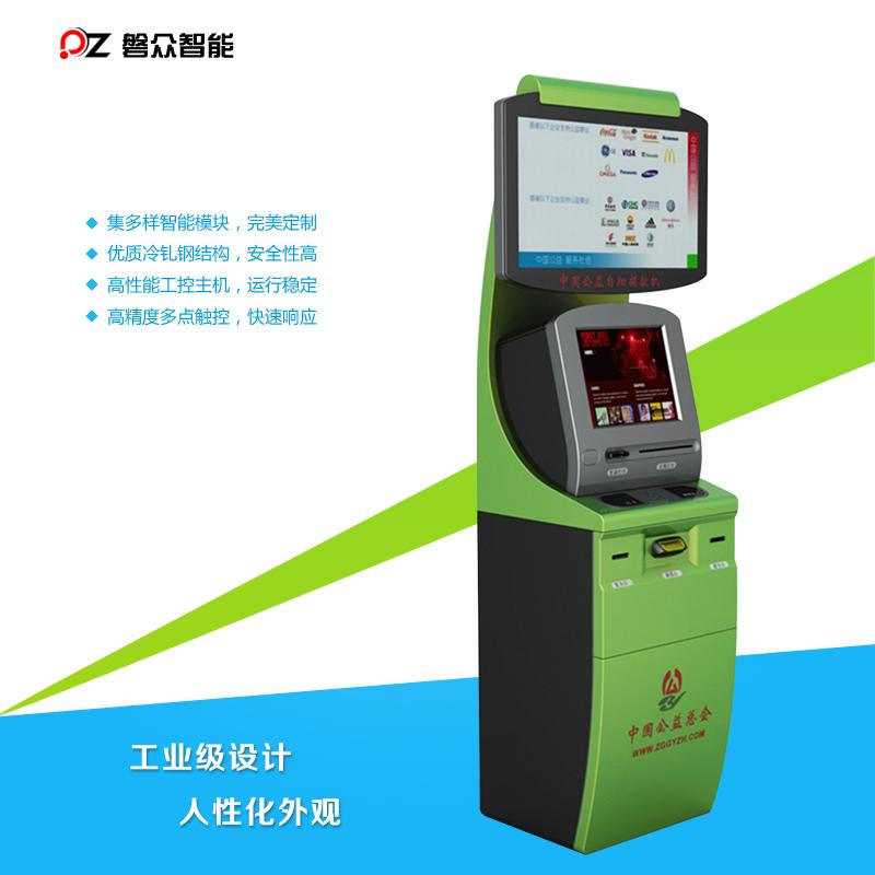 双屏自助触摸广告机/智能双屏自助服务设备-广州磐众智能科技有限公司