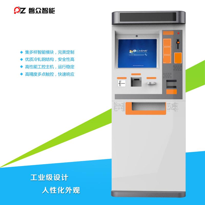 智能自助一体机-广州磐众智能科技有限公司