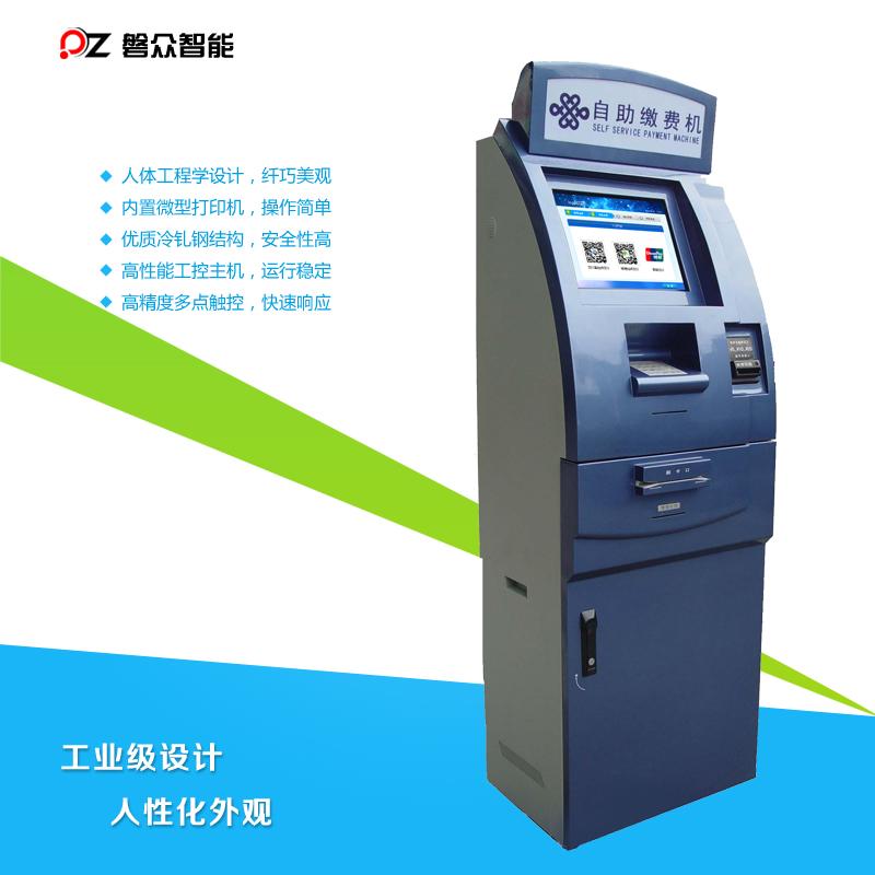 自助服务打印机/智能自助服务终端-广州磐众智能科技有限公司