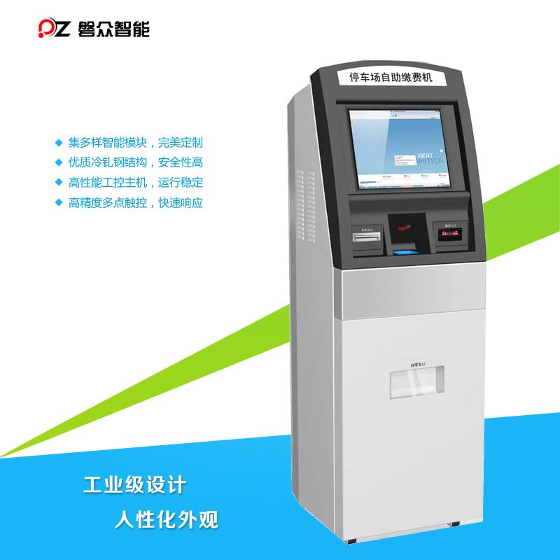 停车场自助缴费机以提供便利为目的的前提,以加大提升设备的配置和