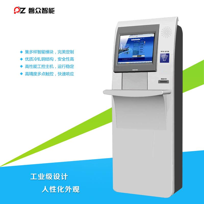 智能自助刷卡机/触摸自助一体机-广州磐众智能科技有限公司