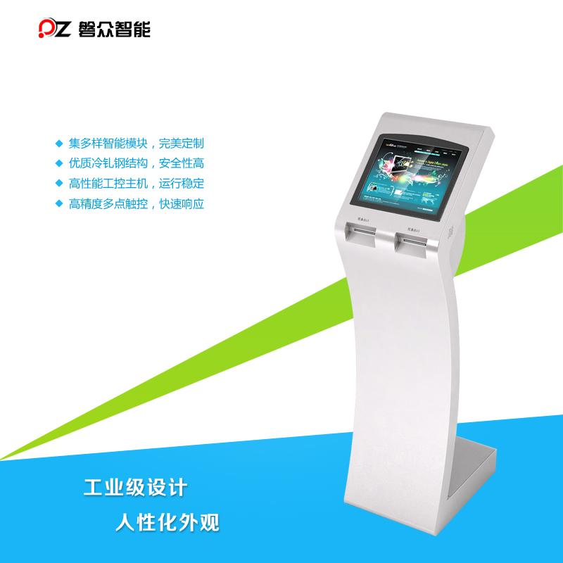 叫号机/排队机/自助查询一体机/智能自助服务终端/触摸查询机-广州磐众智能科技有限公司