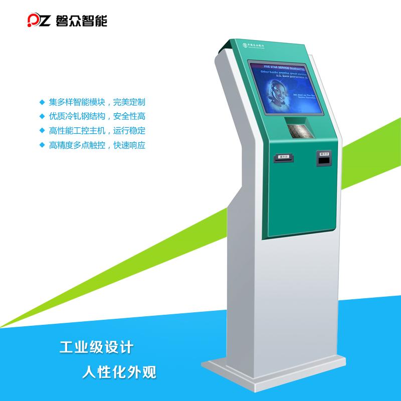 卧式触摸查询叫号机-广州磐众智能科技有限公司