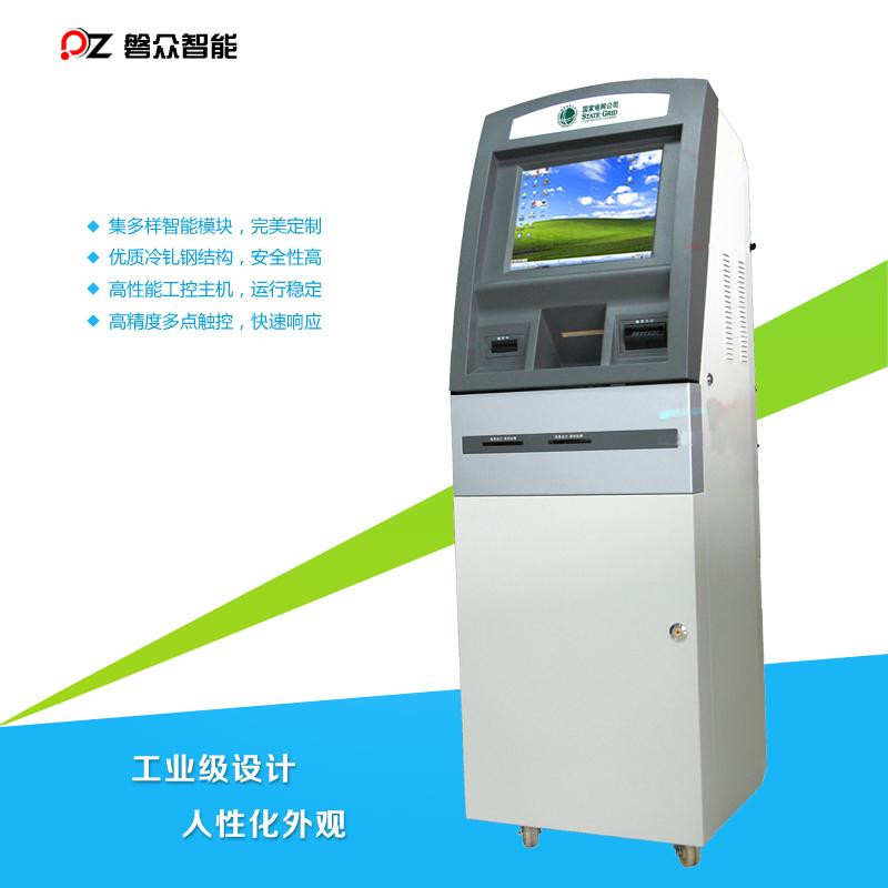自助缴费一体机/智能服务终端/一体机-广州磐众智能科技有限公司