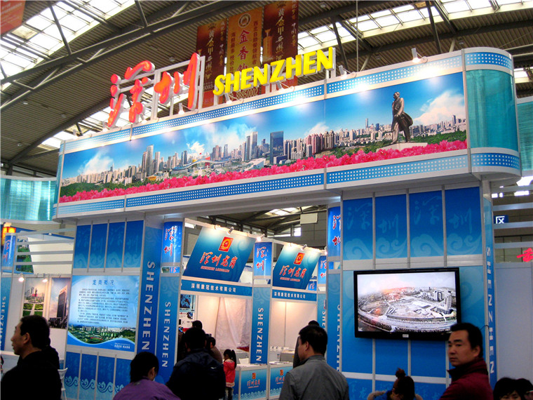 企业形像广告展示-广州磐众智能科技有限公司