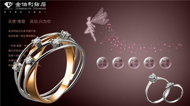 企业形像广告展示-广州磐众智能科技彩票汇