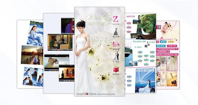 婚纱触摸导购展示-广州磐众智能科技有限公司