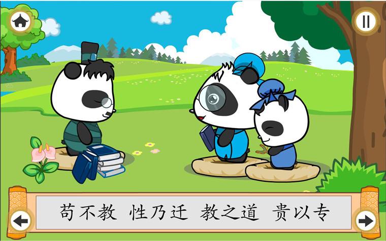 幼教触摸互动系统-龙8娱乐_long8.vip_龙8娱乐城