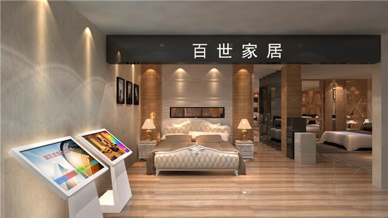 家具触摸导购方案-龙8娱乐_long8.vip_龙8娱乐城