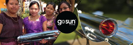 升级版GoSun Grill太阳能烤炉 无燃料烹饪-广州磐众智能科技有限公司